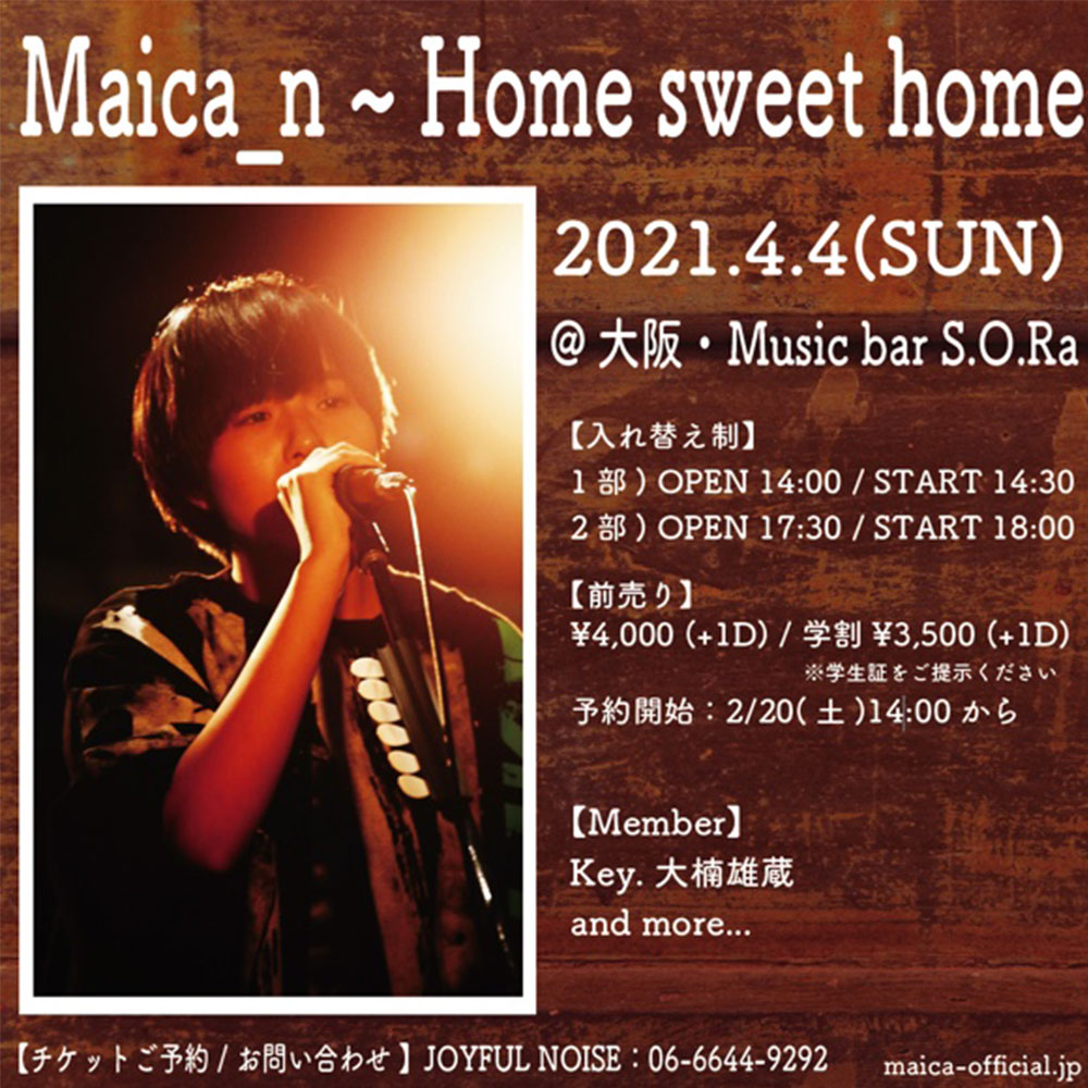 Maica_n ~ Home sweet home