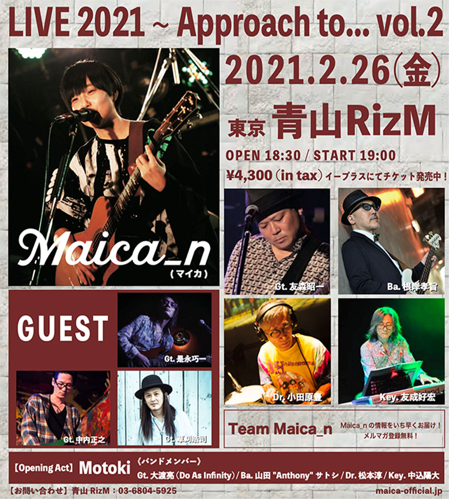 LIVE 2021〜Approach to…vol.2